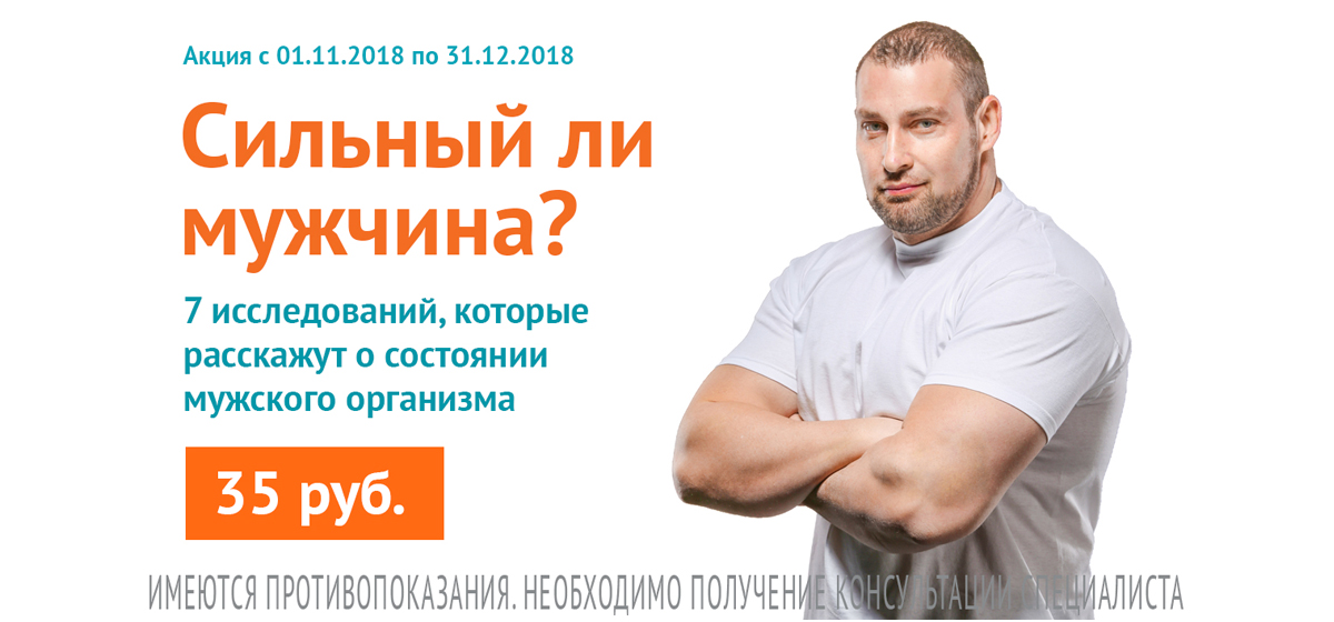 Рекордсмен Кирилл Шимко стал лицом компании ИНВИТРО*