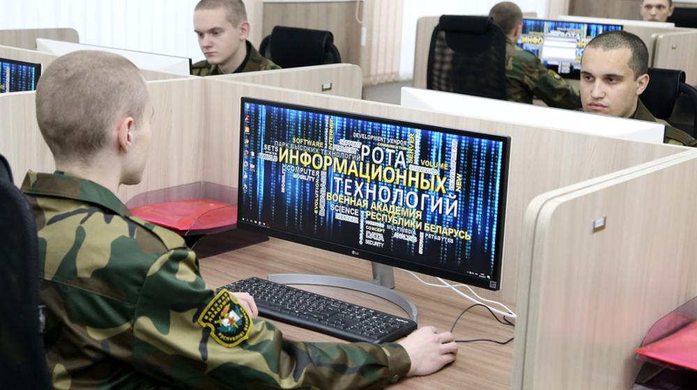 В белорусской армии появилось новое подразделение – рота информационных технологий (видео, фото)