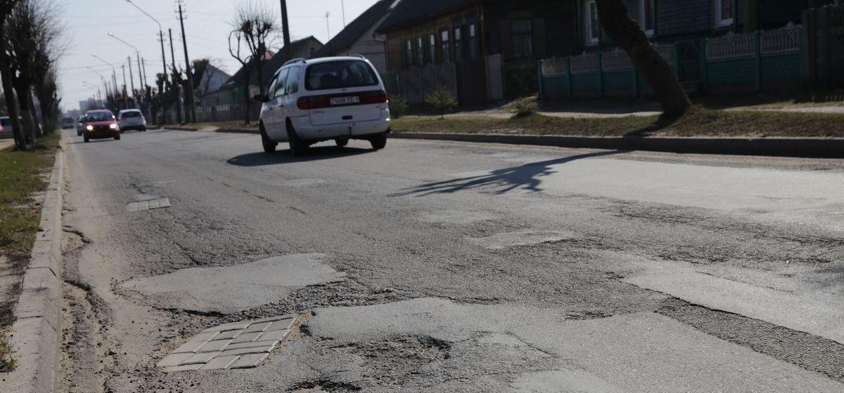 Какие дороги отремонтируют в Барановичах в 2019 году
