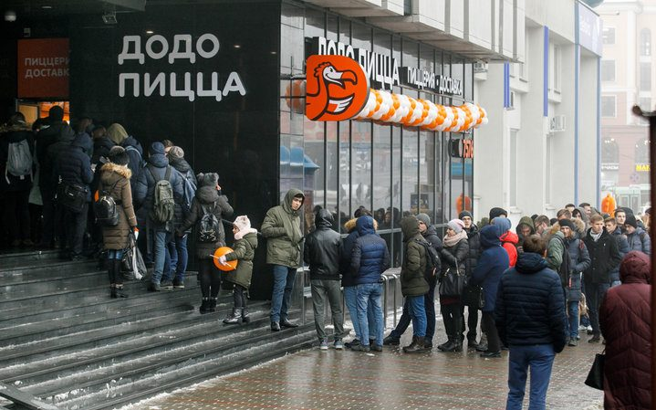 Фото: Дмитрия Брушко, NNNN