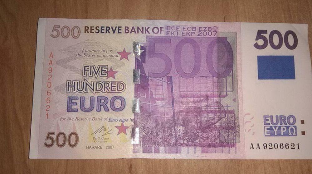 В Минске осудили пенсионера, который переделывал зимбабвийскую валюту в евро