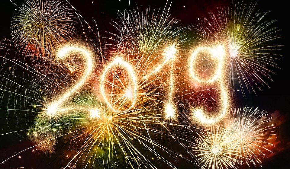 Віншуем з Новым 2019 годам!