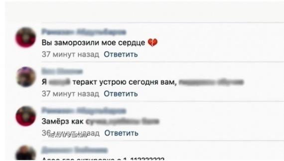 Российский школьник написал во «ВКонтакте», что устроит теракт. Его нашли за полчаса