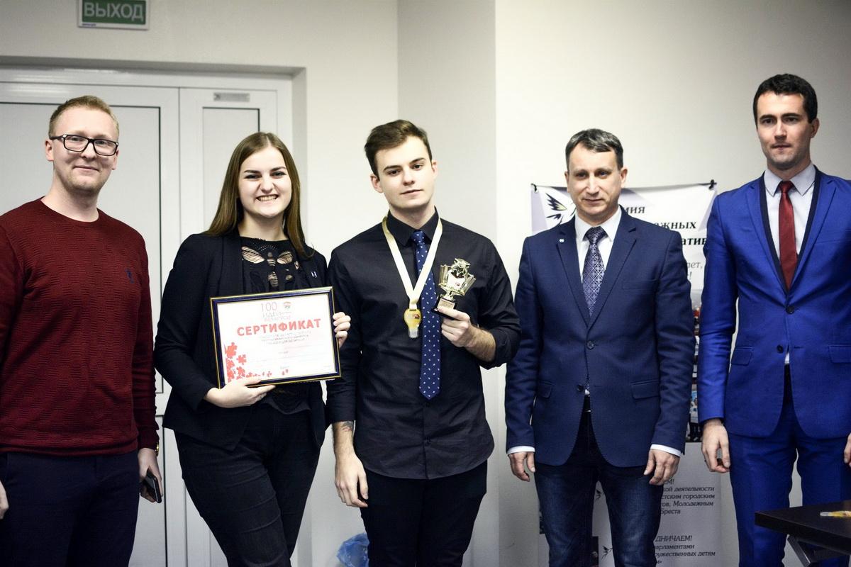 Карина Кобрин и Алексей Дыкман — победители в номинации «Общество, экономика и социальная сфера».