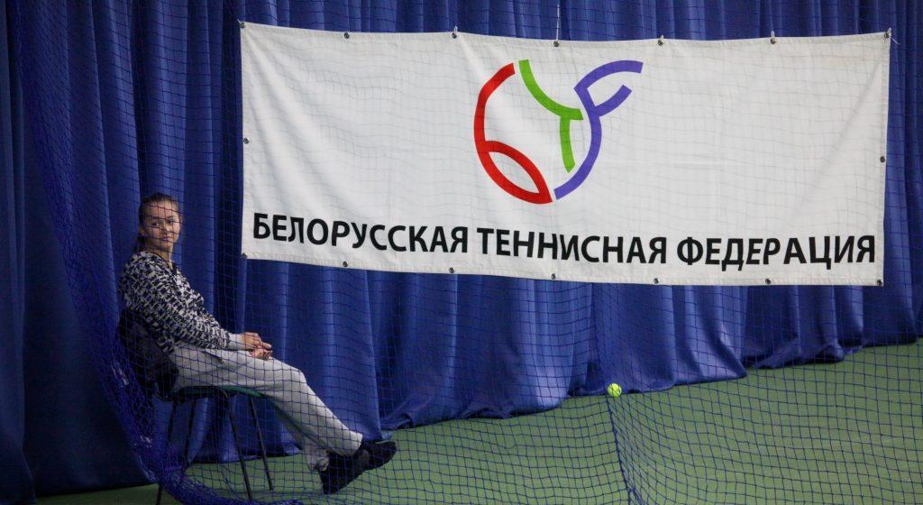 Юные барановичские теннисисты заняли второе командное место на первенстве области