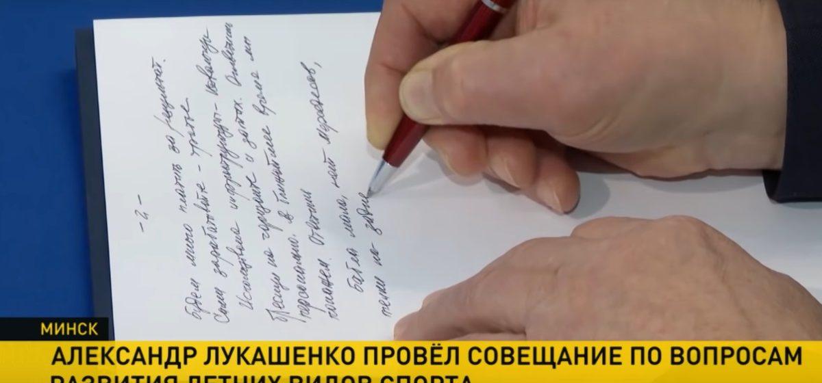 Лукашенко извинился перед женщинами за «телок» и объяснил, что означала скандальная фраза