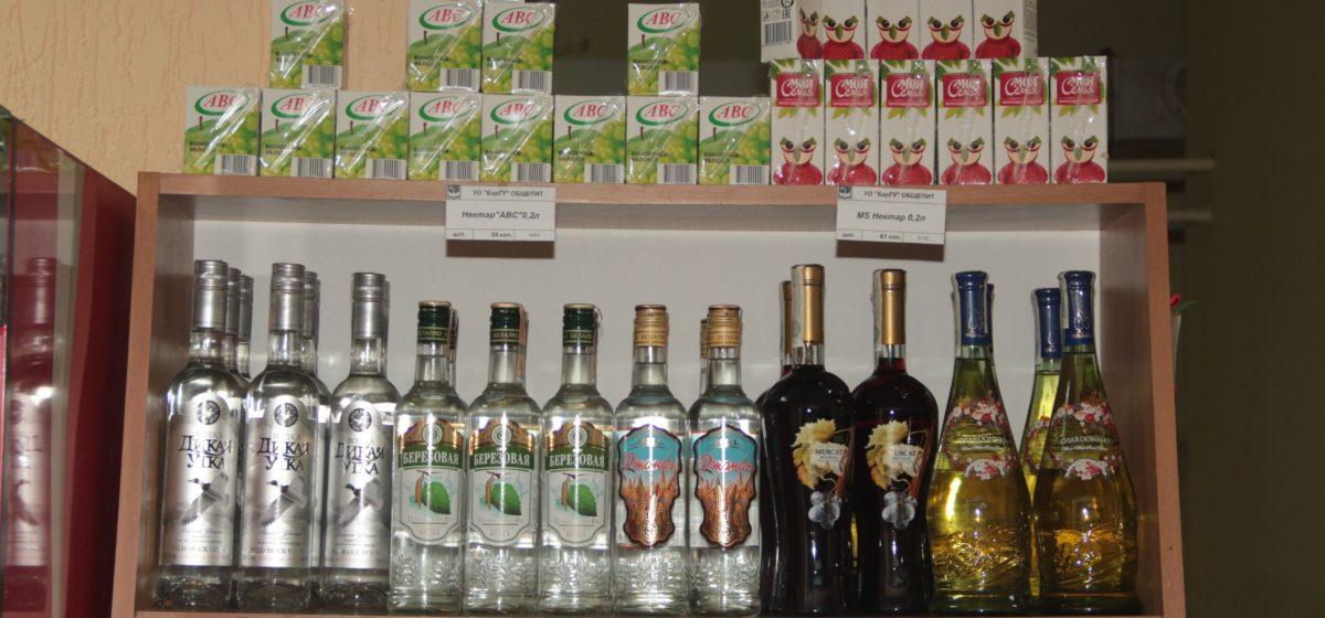 Сколько водки выпивает средний белорус