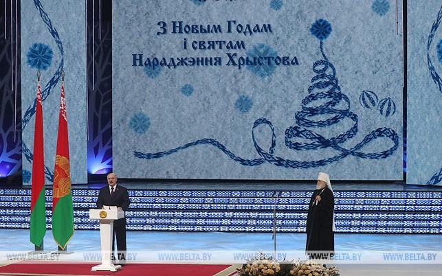 Лукашенко назвал главную ценность Беларуси