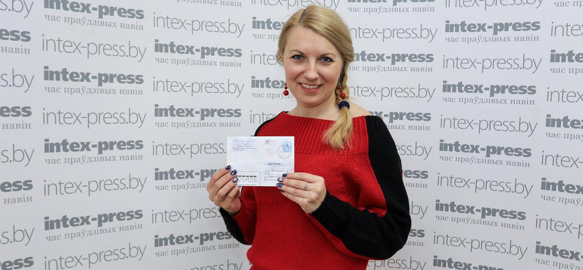 Стал известен победитель рекламной игры «Робім Intex-press разам»