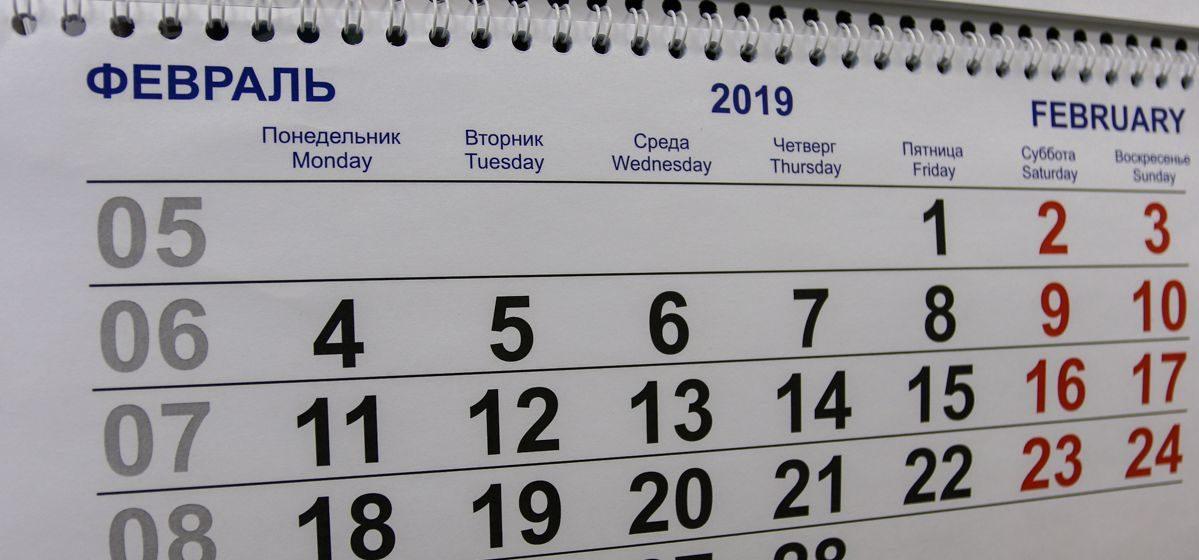 Вырастут пособия и социальные пенсии. Что еще изменится в феврале?