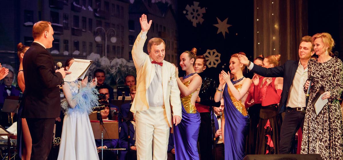 Традиционный концерт «Рождественские звезды» пройдет в ГДК с новым дирижером