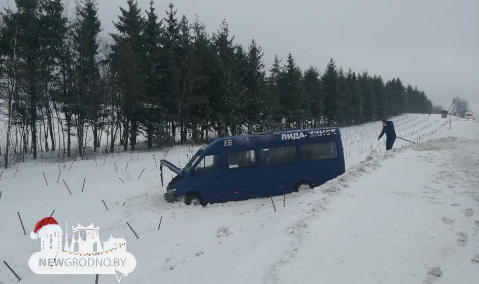 Маршрутка Лида — Минск съехала в кювет. Водители говорят, что дороги не чищены, на асфальте сплошной лед