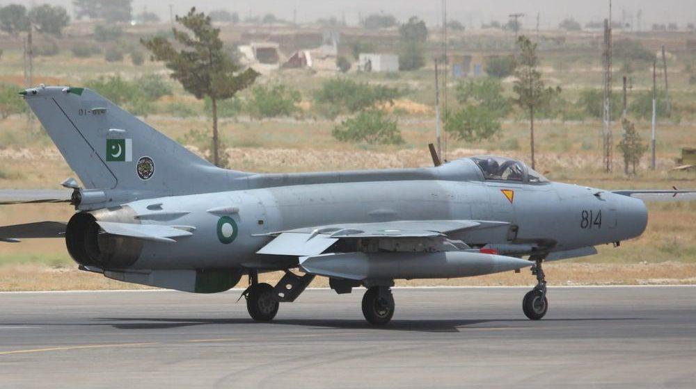 Многоцелевой истребитель F-7PG разбился в Пакистане, есть погибшие