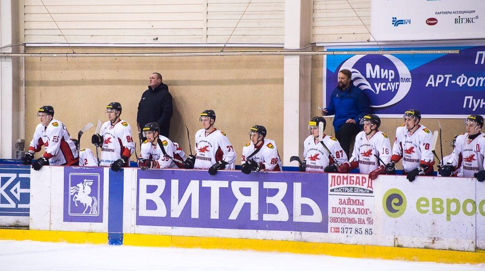ХК «Барановичи» одержал волевую победу в Витебске