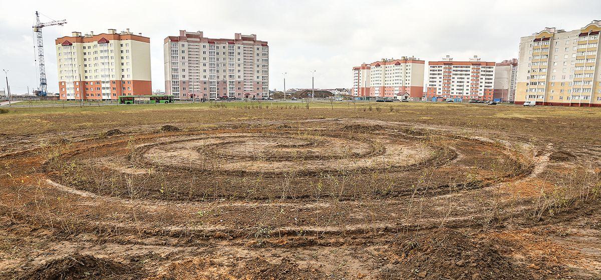 Жителям Барановичей предлагают обсудить, каким будет новый городской парк