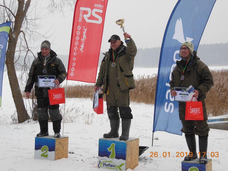 Победители соревнований в ловле на блесну.