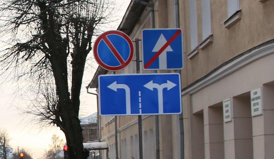 Новые дорожные знаки появились в Беларуси с 1 января. Как они выглядят и где их установят