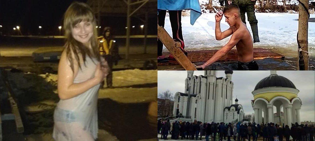 Барановичи в Instagram. Прорубь, ледяная купель и святая вода – что снимали на Крещение