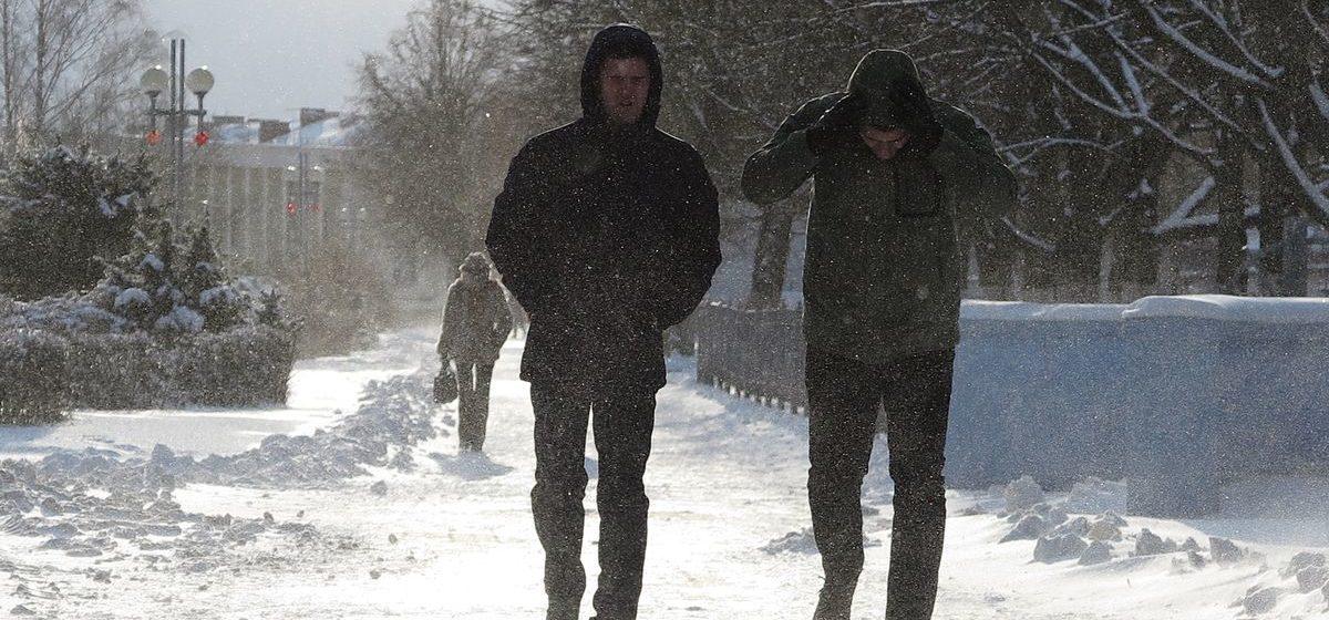 Метеорологи рассказали, сохранится ли морозная погода 24 января