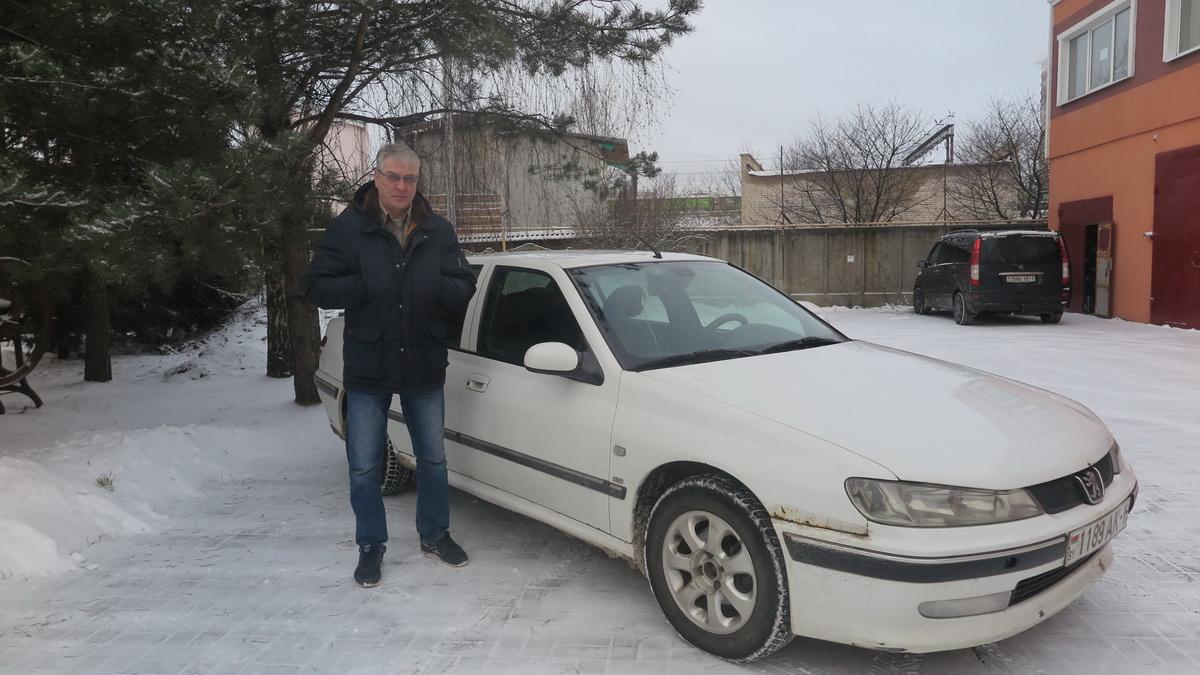 Владелец Peugeot 406 2001 года выпуска Юрий Курганский. Фото: Наталья СЕМЕНОВИЧ