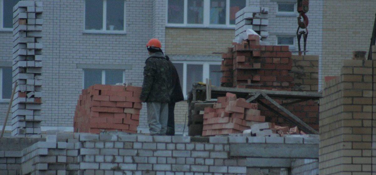 Правительство установило стоимость квадратного метра жилья с господдержкой на 2019 год