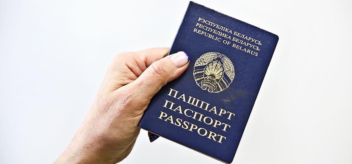 Как будет работать паспортный стол в Барановичах в праздники