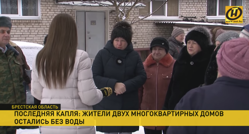 Нет воды с Нового года в деревне под Барановичами. Жители обратились за помощью на ОНТ