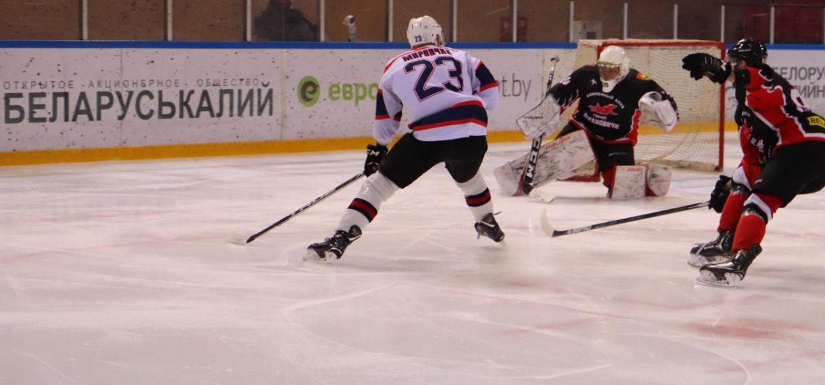 ХК «Барановичи» уходит на перерыв побежденным на своем льду