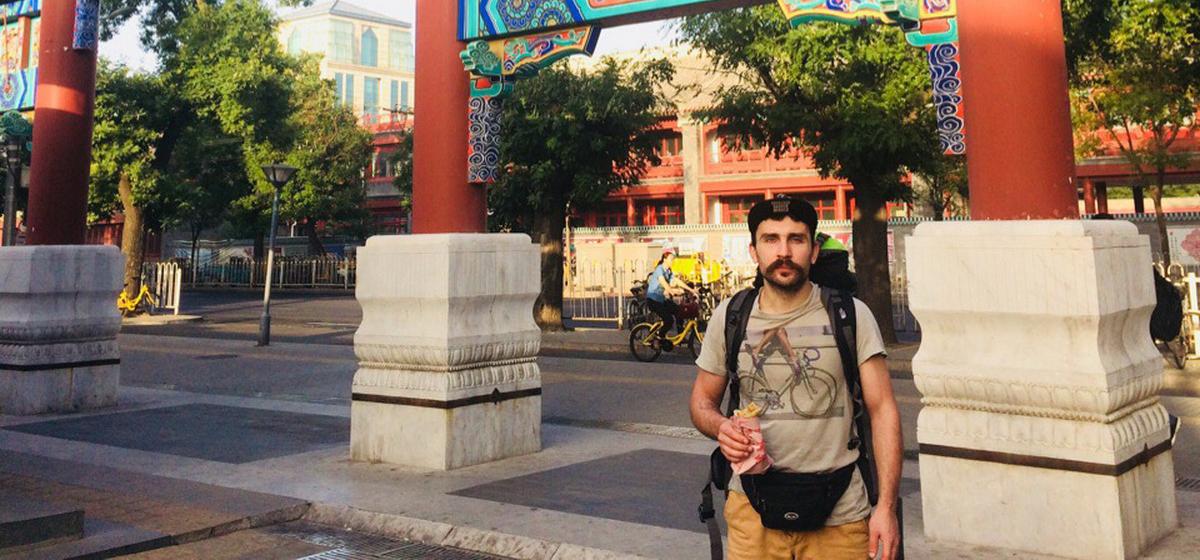 «На улицах в нас тыкали пальцами и фотографировали». Как житель Барановичей отправился посмотреть Китай с $15 в кармане