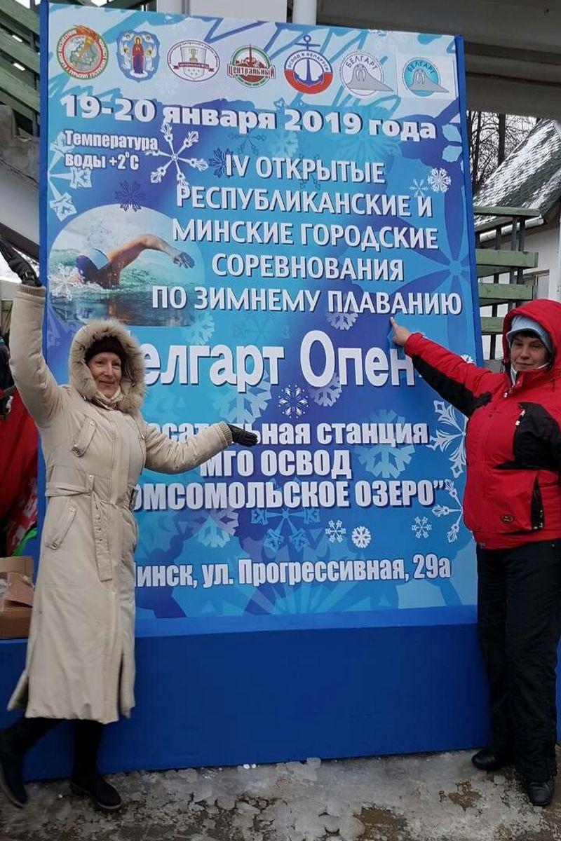 Екатерина Васько и Любовь Матвеева. Фото: архив Любови МАТВЕЕВОЙ