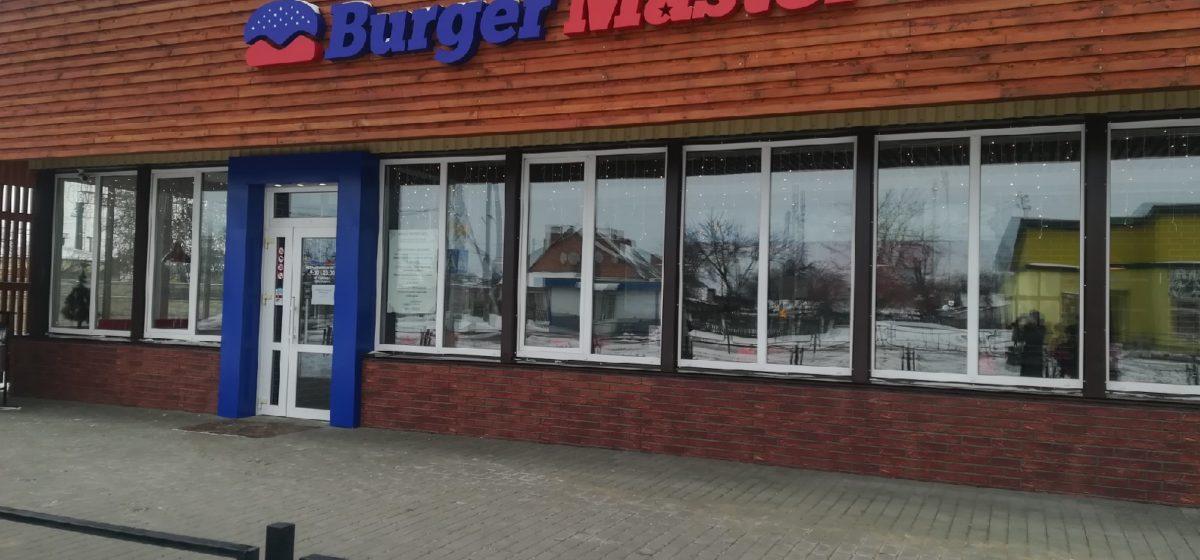 Рейд по барановичскому общепиту. Ресторан быстрого питания «Burger Master»