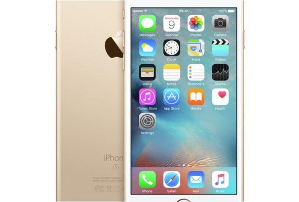 Iphone 6S купить с доставкой