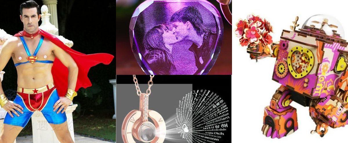 Пояс верности и кукла с лицом любимой. Необычные и романтичные подарки ко Дню Святого Валентина, которые можно найти на китайских сайтах