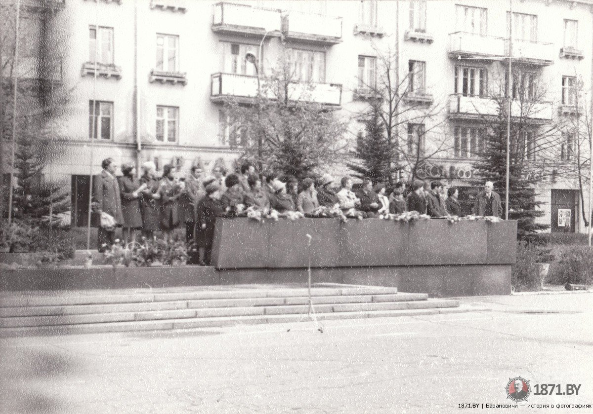 Октябрь 1971 года. Фото: сайт 1871.by