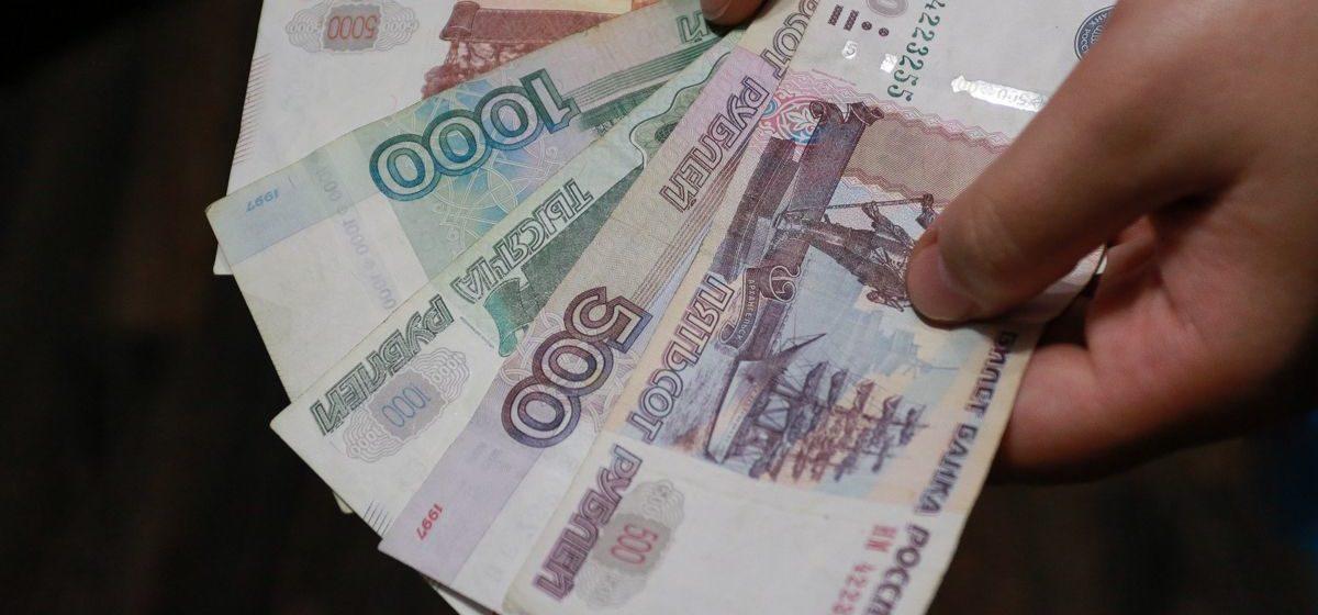 Как отличаются пенсии и зарплаты в Беларуси и России