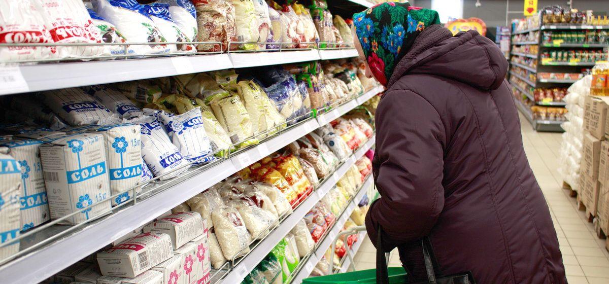 С 21 февраля магазины будут обязаны указывать «честную цену» – за один килограмм или литр