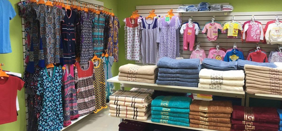 Санслужба проверила магазины низких цен Барановичей и выявила множество нарушений