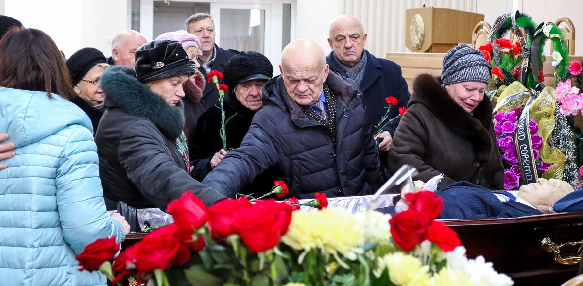 Церемония прощания с Эдуардом Якимчиком. Фото: Александр ЧЕРНЫЙ