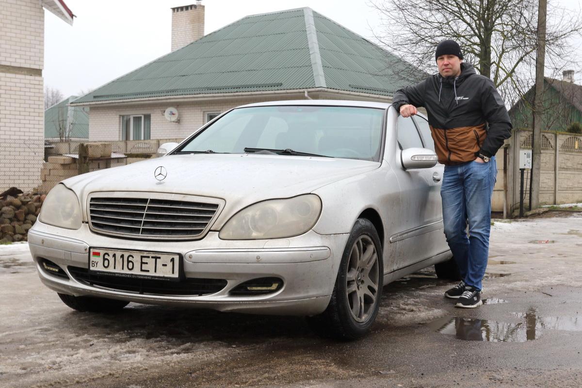 Александр Жуков – владелец автомобиля Mercedes-Benz W220 2004 года выпуска. Фото: Александр ЧЕРНЫЙ