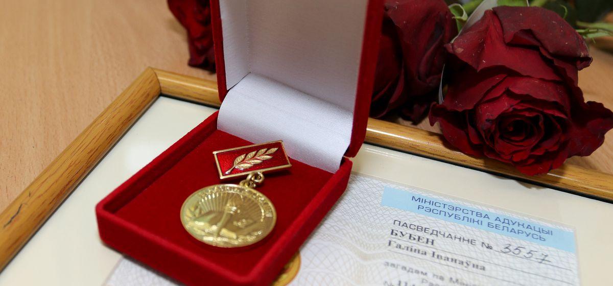 Барановичские педагоги получили высшие награды Министерства образования