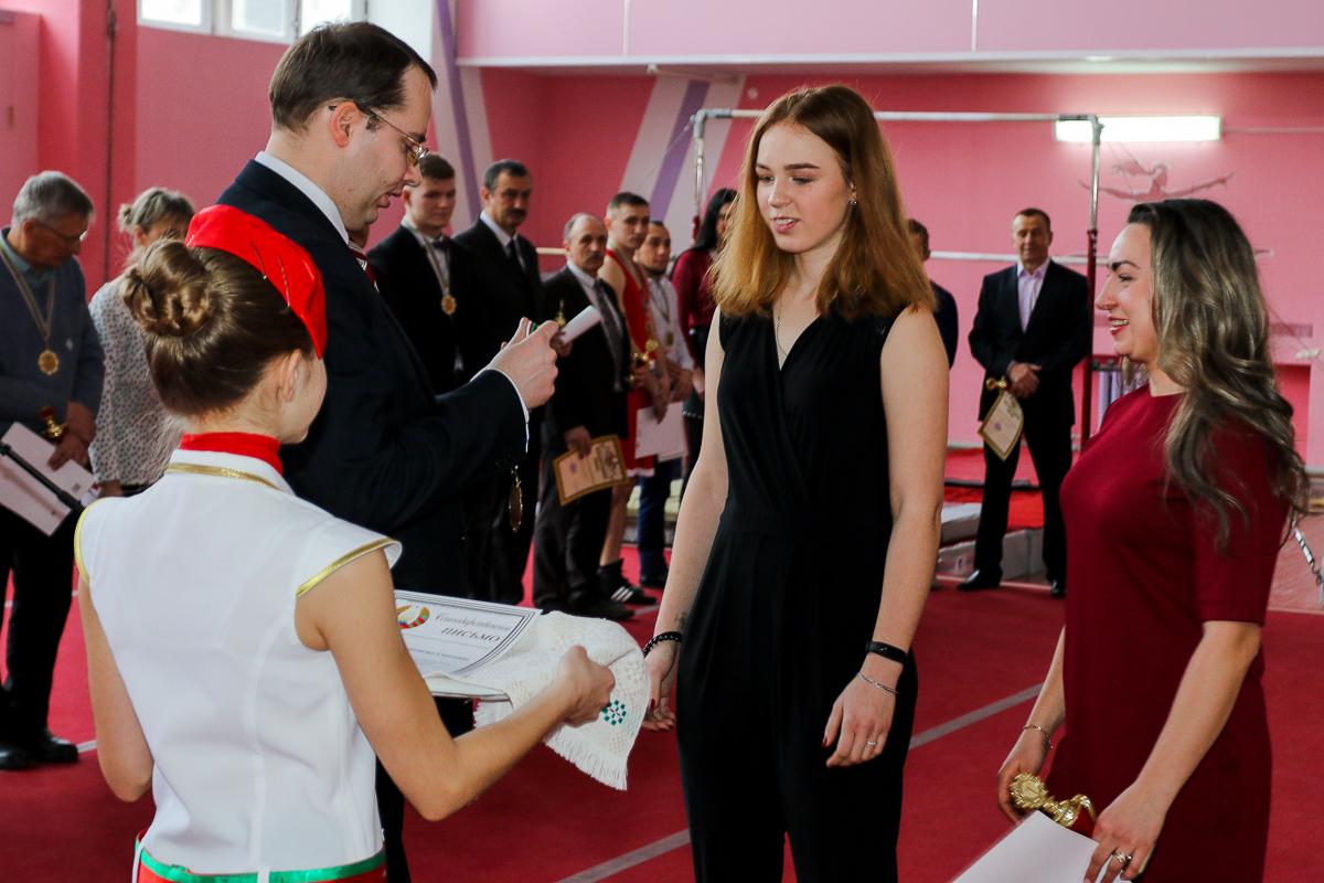 Награждение Александры Герасимович.