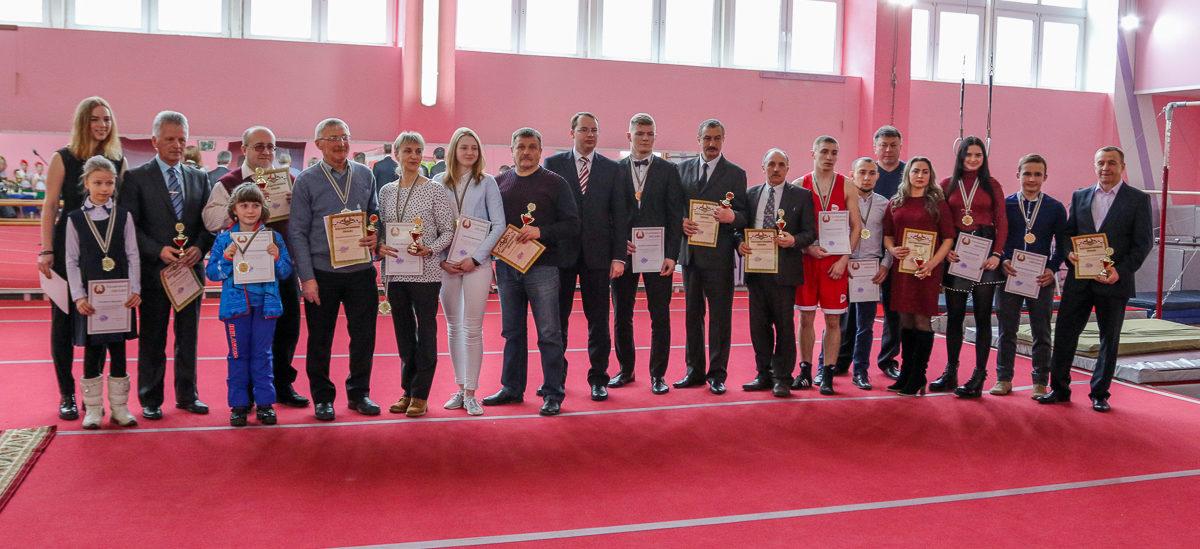 В Барановичах чествовали лучших спортсменов и тренеров 2018 года