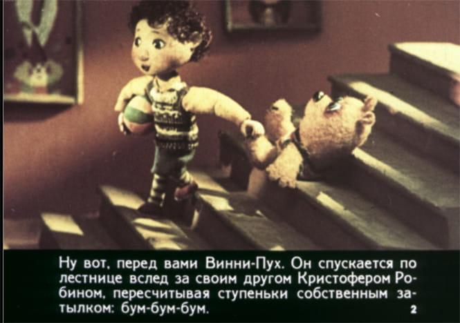 Фото: http://arch.rgdb.ru