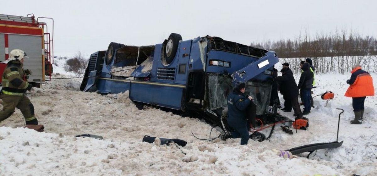Автобус с детьми перевернулся в России. Как минимум семь человек погибли