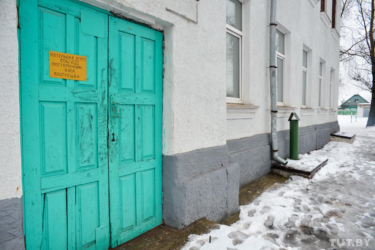 Котельная в средней школе №22 г. Бобруйска. Фото: tut.by