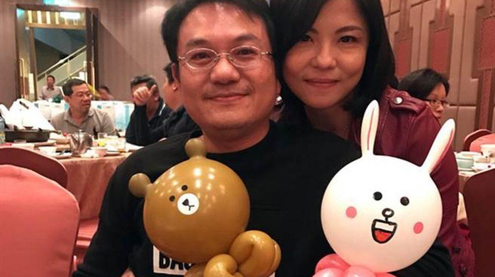 В Тайване мужчина спас свою будущую жену за семь лет до их знакомства