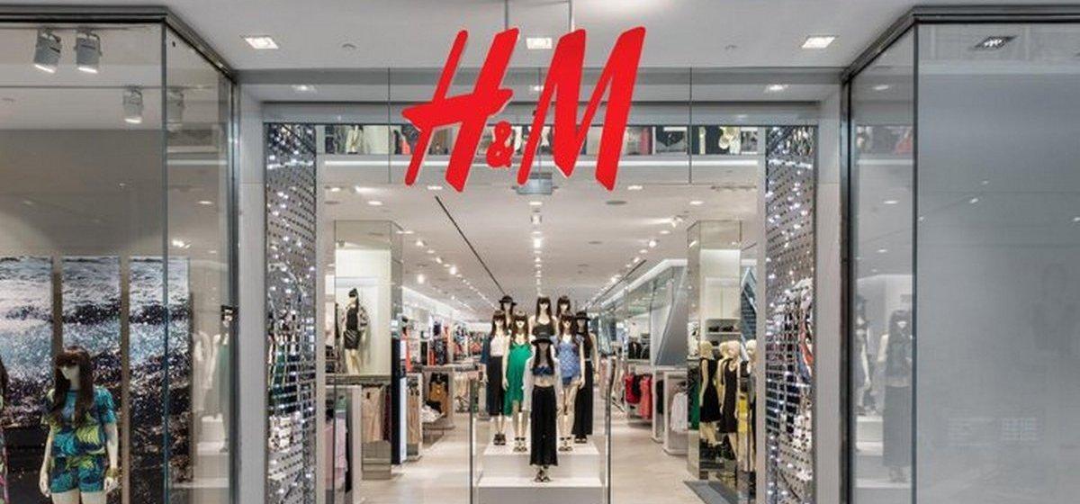 В Беларуси появится магазин H&M