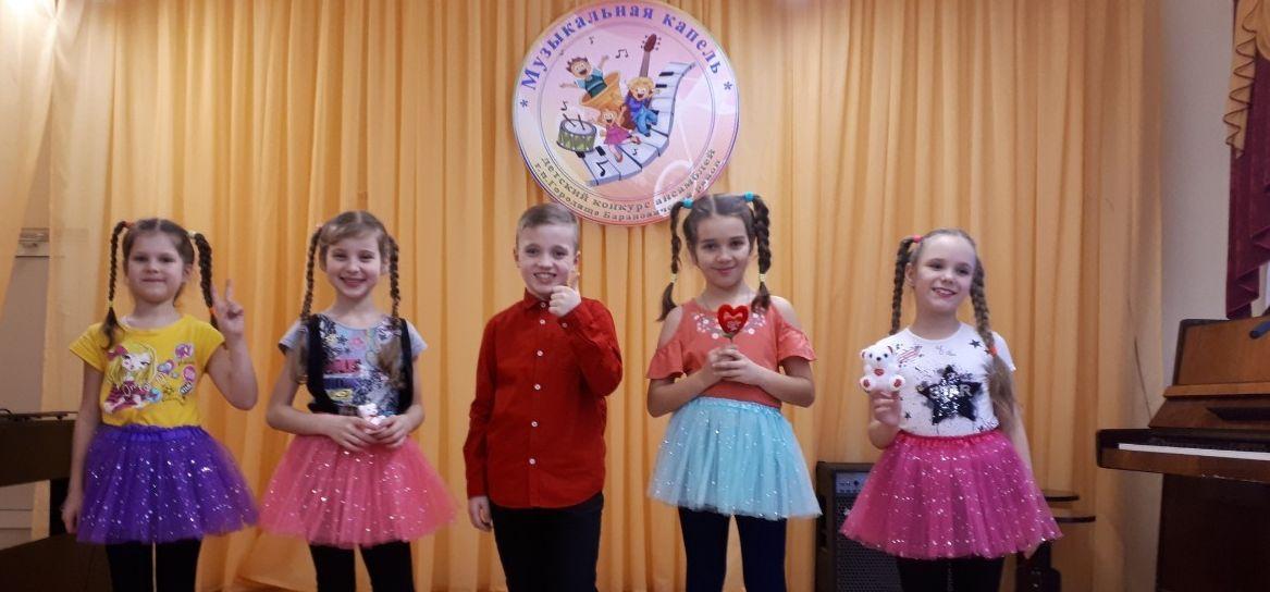 Барановичские музыканты привезли награды с двух конкурсов