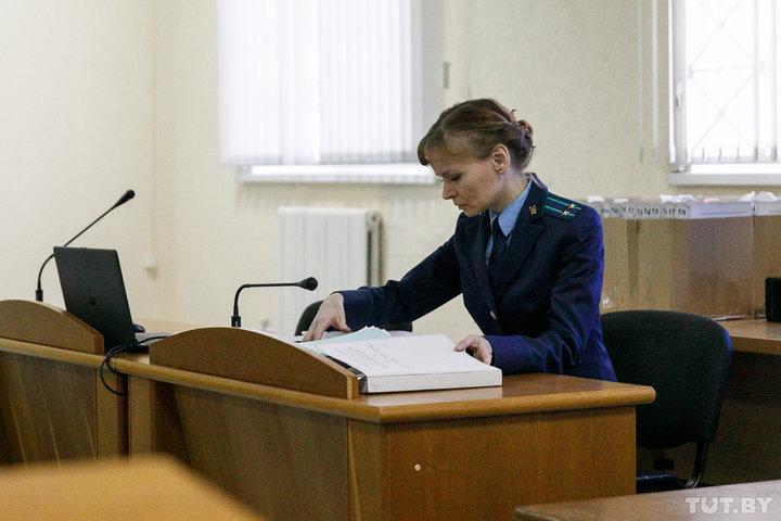 Гособвинитель Юлия Харчейкина. Фото: tut.by