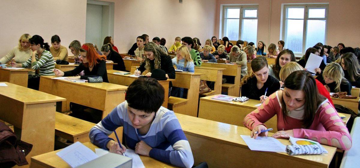 В Беларуси с 2020 года хотят упростить регистрацию на ЦТ